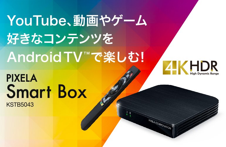 PIXELA Smart Box